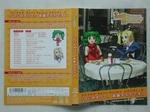 「Solty Reidio」CDパッケージ