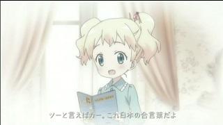 ハロー!!きんいろモザイク_07_11 (Custom).jpg