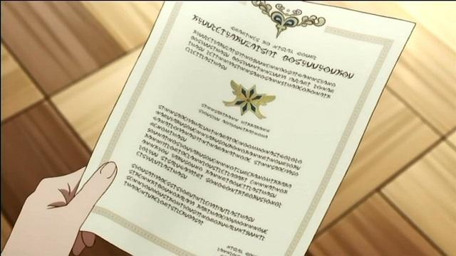 『赤髪の白雪姫』第2話より