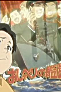 『SHIROBAKO』第2話の会議室の壁に貼られているポスター